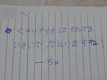 080714_01.jpg