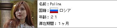 090124_02.jpg