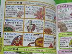 yubisashi_03.jpg